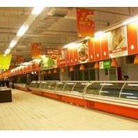 Cheap Eco Friendly Supermarket Projects Refrigerator Auto Defrost wholesale
