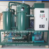 Cheap RZL waste lubricant oil purification,oil dewater machine,oil degas plant wholesale