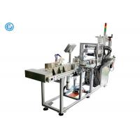 Cheap High Precision Vial Labeling Machine , Round Water Purfier Adhesive Labeling Machine wholesale