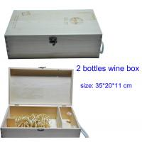 China Wooden Wine Gift Boxes for Sale, 2 Bottles Wood Wine Packaging Box for Wholesale on sale