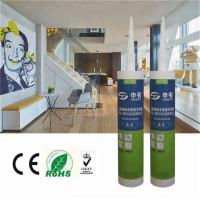 Cheap Single Component Acid Silicone Glass Glue For Aquarium CE Certificates wholesale