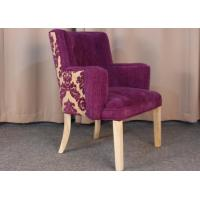 Buy cheap Classic Modern Fabric Armchairs For Living Room With Solid Oak Wood from wholesalers