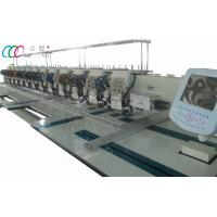 Cheap 12 Heads Mixed Flat And Double Sequin Embroidery Machine For Industry wholesale