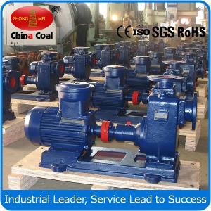 Cheap ZX series self-suction centrifugal pump wholesale
