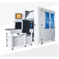Cheap Unmanned intelligent express strapping machine wholesale