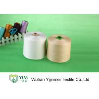 Cheap Plastic / Paper Core Blown / Orange Dyed Polyester Yarn For Garment Sewing wholesale