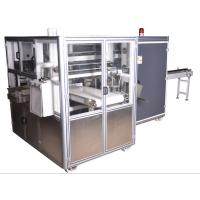 Buy cheap Fully Auto Tissue Paper Packing Machine , Paper Bundle Packing Machines from wholesalers