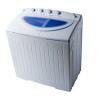 Buy cheap Olyair twin tub washing machine Bze from wholesalers