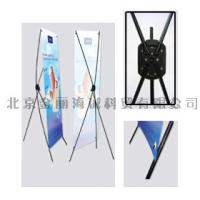 Cheap Trade show Adjustable X - banner stand printing for promotional, advertising wholesale