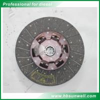 Cheap Brand new Auto truck parts Clutch Disc 1601R20-130 for Dongfeng Truck wholesale