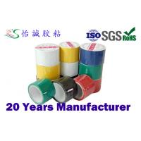 Cheap Polyvinyl Chloride PVC high temperature insulation tape for wire wrapping / bonding wholesale