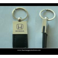 Cheap Cheap factory direct sale handmade leather keychain with car logo/PU keychain/key ring wholesale