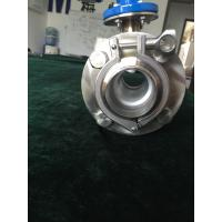 Cheap SS304 Sanitary Clamp Electromagnetic Flow Meter For Beverage Industries DN15~Dn2400 wholesale