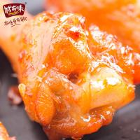 Cheap Hot selling ready to eat food chicken wing root snack for afternoon tea wholesale
