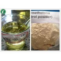 Cheap High Purity Anadrol 50 Steroid , Oral Oxymetholone 50mg / Ml CAS 434-07-1 wholesale