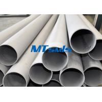Buy cheap SS316L / TP316L Stainless Steel Tube Annealed & Pickled Pipe With Cold Rolled from wholesalers