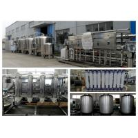 Cheap Water purifier machines , Hollow fiber ulrtra filter for commercial water purification system wholesale