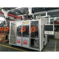 Cheap Extrusion Blow Molding Equipment For Pp Cleaning Bottles , Fully Automatic wholesale