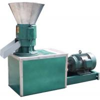 Cheap SKJ200 homeuse wood pellet mill wholesale