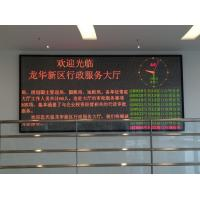Cheap Indoor TRI Programmable Scrolling LED Sign With 100m Transmission Distance wholesale
