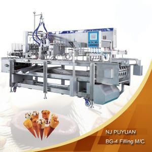 Cheap BG-4 Ice cream filling machine for cone wholesale