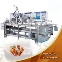 Buy cheap BG-4 Ice cream filling machine for cone from wholesalers