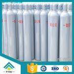 Cheap High Quality Carbon Monoxide CO For Sale wholesale