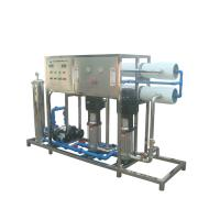 2014 High Quality RO Water Treatment Equipment