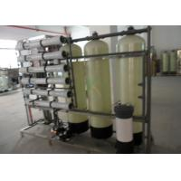 Quality 1500LPH Brackish Water System / Salt Water Treatment 8 Inch 8080 FRP Membrane Vessel for sale