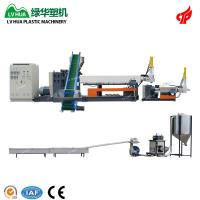 Cheap ABS PP Plastic Recycling Machine With 220 - 250kg/H High Efficiency wholesale