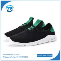 Cheap Mesh Fabric Fashion Sports Shoes For Men Air Sport Man Shoes In Stock OEM Brands wholesale