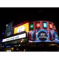 Cheap Full Color Led Outdoor Advertising Screens , Commercial LED Wall Panel Board P6 wholesale