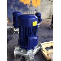 Cheap IHG Vertical stainless steel chemical centrifugal pump/inline pump wholesale