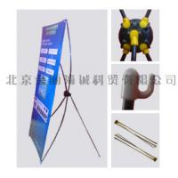 Cheap Steady durable 3M, Avery, OEM zinc alloy foot X - banner stand, ISO9001 2000 wholesale
