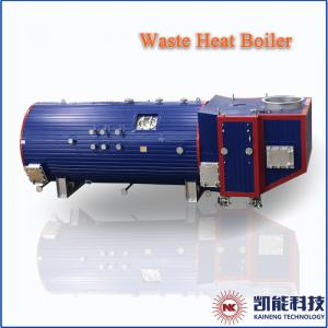 China Horizontal Natural Circulation Water Tube Boiler on sale