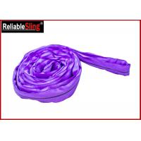 Cheap 100% Polyester Synthetic Polyester Round Webbing Slings With CE Approved wholesale