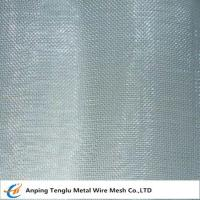 Cheap Aluminum Woven Wire Mesh|Plain Weave 0.58~200mesh Lightweight for Industries wholesale
