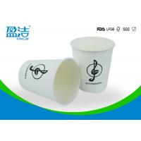 300ml No Smell Disposable Espresso Cups , Offset Printing Paper Cups For Hot Drinks