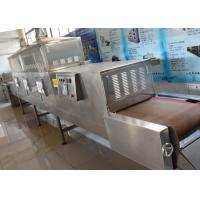 Cheap 40KW Microwave Food Sterilization Equipment For Tea / Seafood / Rice Drying wholesale