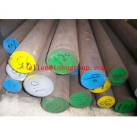 Cheap Duplex stainless S31254 254smo f44 1.4547 bar astm A182 stainless steel 304 304l 316 316l wholesale