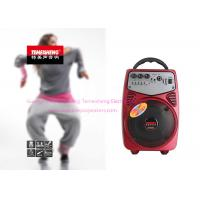 5 Inch Active PA Speaker with Remote Control , Active Loudspeakers