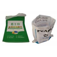 Recyclable Virgin Laminated Woven Sacks Pp Bags 500D - 1500D Denier