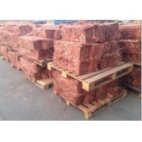 China Hot selling high quality copper scrap / copper Millberry Scrap  for sale with reasonable price and fast delivery on sale