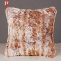 Cheap Home Decorative Fuzzy Throw Pillowcase Acrylic faux fur Wash Label for Bedding wholesale