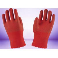 Cheap Heavy Duty Latex Coated Cotton Gloves Rubber Dipped Superior Grip Performance wholesale