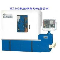 Cheap CNC Conical Wheel Grinding Machine YK7163 wholesale