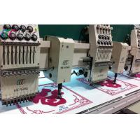 Cheap Computer Chenille Embroidery Machine / 12 Head Commercial Embroidery Machines wholesale