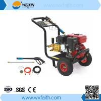 Cheap High efficiency gasoline powered washer, have spot in store, well selling wholesale