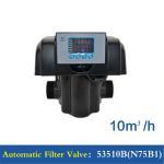 Cheap Industrial Flow Control Valves , Durable Water Treatment Parts 53510(N75B1) wholesale