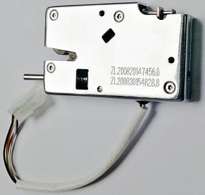 Cheap 1.7A Electronic Entrance Door Locks wholesale